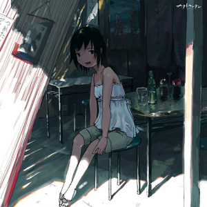 Summershadow_v2