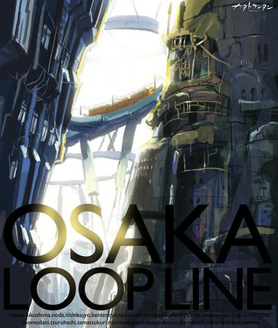 Osaka_loopline