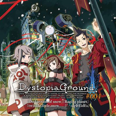 Dystopiaground004