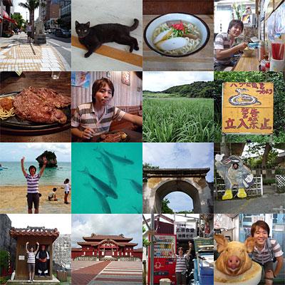 Okinawa081001